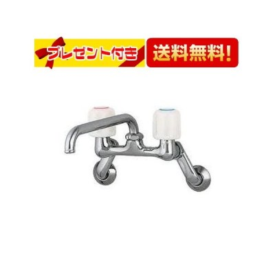 ∞[1240S-170]KAKUDAI 2ハンドル混合栓 カクダイ(1240S170)