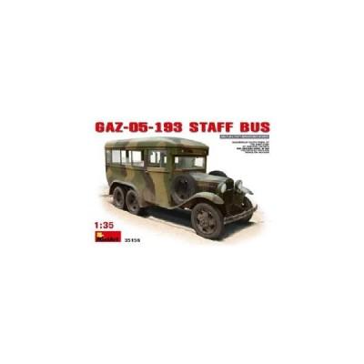 ミニアート 1/ 35 GAZ-05-193 スタッフバス(MA35156)プラモデル 返品種別B