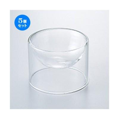 5個セット モダンスタイル APグラス 71×52mm [ 7.1 x 5.2cm ・ 65cc ] 【 レストラン ホテル カフェ 洋食器 飲食店 業務用 】