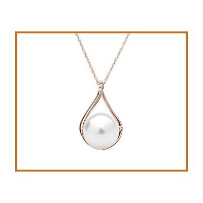 ネックレス、ペンダント、チョーカー White Pearl necklace by Majade. June birthstone pendant, Silver white pearl and diamonds