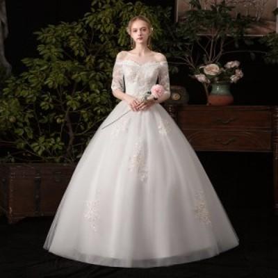 ウエディングドレス レディース プリンセスドレス 編み上げ ブライダルドレス 花嫁 Aライン ロング丈 演奏会 ドレス 前撮り ドレス