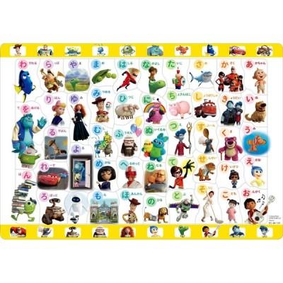 【新品】子供向けパズル ディズニー ピクサーのなかまとひらがなであそぼう! 48ピース【チャイルドパズル】<テンヨー>