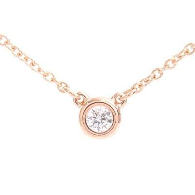 ティファニー TIFFANY バイザヤード 1Pダイヤモンド 約0.13ct程 ネックレス レディース 750PG ピンクゴールド 中古