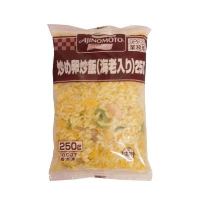 味の素 炒め卵炒飯 海老入り 250g