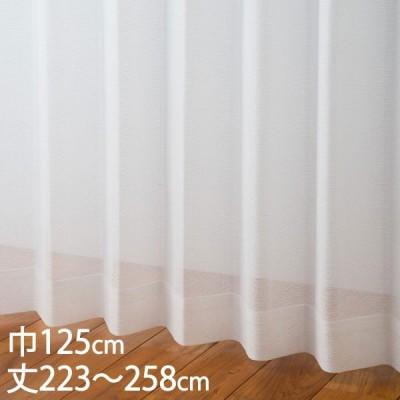 レースカーテン UVカット | カーテン レース アイボリー ウォッシャブル 防炎 UVカット 巾125×丈223〜258cm TD9015 KEYUCA ケユカ