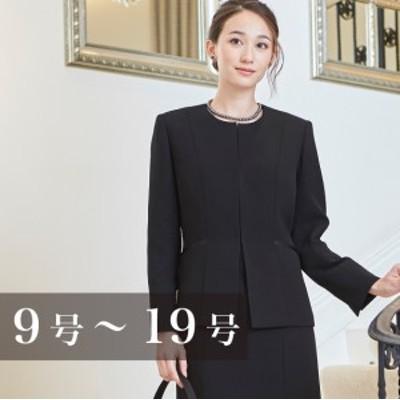 ブラックフォーマル 大きいサイズ ロングジャケットのアンサンブル(110831587)| レディース アンサンブル フォーマル 喪服 礼服 ワンピー