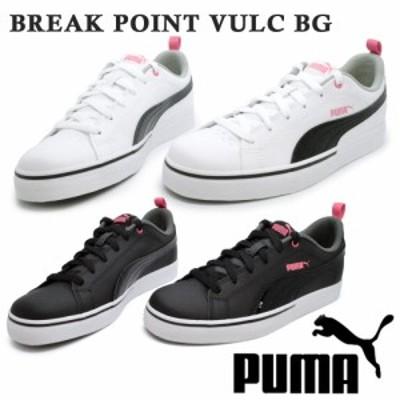 プーマ スニーカー レディース キッズ ジュニア BREAK POINT VULC BG ブレーク ポイント VULC BG PUMA 373633 01 03 04