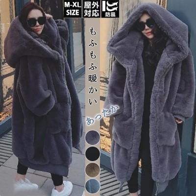 クーポン使用可能-韓国ファッションもこもこボリュームファー もふもふ暖かいボリュームファーコート ゆったりする カジュアル コート