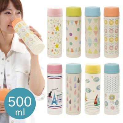 水筒 ステンレスボトル マイボトル マグボトル ステンレス ボトル タンブラー 500ml 保冷 保温 直飲み スリム コンパクト 北欧 かわいい 可愛い 大人かわいい レ