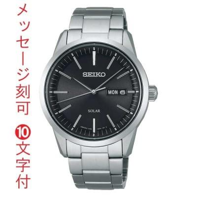 裏ブタ刻印10文字つき 名入れ 腕時計 セイコー ソーラー メンズ 腕時計 SBPX063 男性用 紳士用 ウオッチ スピリット SEIKO SPIRIT 取り寄せ品