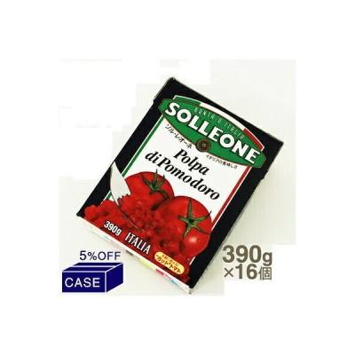 オープン記念ポイント7倍 ケース販売 ソル・レオーネ ダイストマト(紙パック) 390g(250g)×16