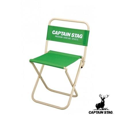 ◆◆ <キャプテン スタッグ> CAPTAIN STAG パレット レジャーチェア(大) type2(ライトグリーン) UC-1601