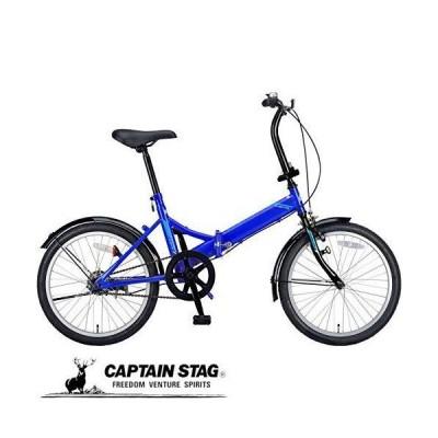 キャプテンスタッグ クエントFDB201 ブルー