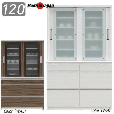 食器棚 引き戸 120 完成品 キッチンボード 水屋 モダン 大川家具 キッチン収納棚