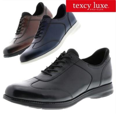 ビジネスシューズ テクシー リュクス texy luxe 革靴 メンズ 本革 走れるビジネスシューズ ネイビー ブラウン ブラック 黒
