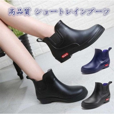 Pandoraレインブーツ メンズ レインシューズ ショートブーツ メンズ靴 防水 雨靴 防水靴 シューズ おしゃれ 歩きやすい
