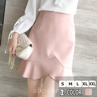 ミニスカートマーメイドスカートレディースAラインピンクヒップラップ学院風元気大きいサイズかわいい人気ミニスカートオシャレ韓国風