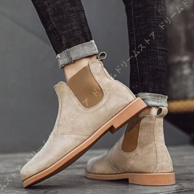 サイドゴアブーツ メンズ ブーツ ビジネスシューズ 革靴 合成皮革 チェルシーブーツ ファッション 超楽 防滑 サイドゴア メンズブーツ PU レザー