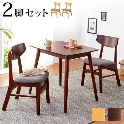 ダイニングチェアー 2脚 セット 椅子 ナチュラル 完成品 コンパクト 木製