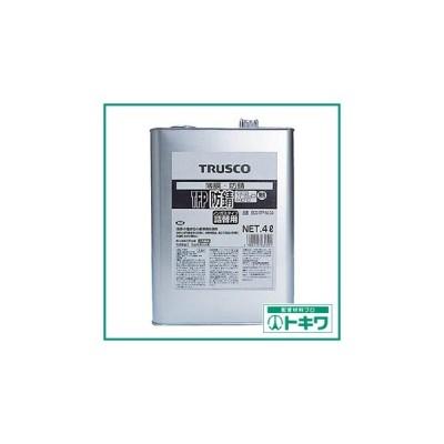 TRUSCO TFP防錆剤 無色 4L ( ECO-TFP-M-C4 ) トラスコ中山(株)