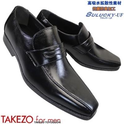 タケゾー TAKEZO for men TK574 ブラック メンズ ビジネスシューズ スリッポン ローファー 防水 3E