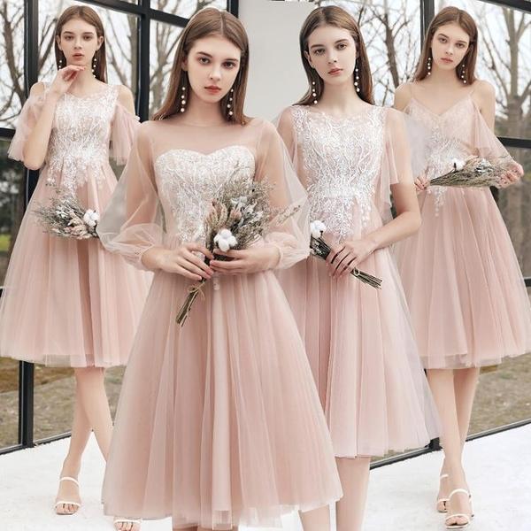 伴娘服 伴娘服中長款粉色2020新款仙氣質顯瘦姐妹團伴娘婚禮禮服裙女夏季