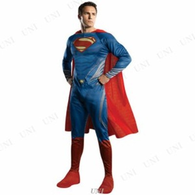 コスプレ 仮装 H/Sスーパーマン XL コスプレ 衣装 ハロウィン 仮装 大人用 コスチューム メンズ アメコミ スーパーマン パーティーグッズ