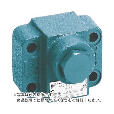 ダイキン アングルチェック弁 ( JCA-G03-04-20 ) ダイキン工業(株) (メーカー取寄)