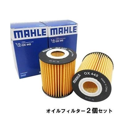 【2個セット】 MAHLE (マーレ) オイルフィルター オイルエレメント トヨタ 日野 (FJクルーザー クラウン セダン コンフォート