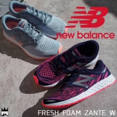 送料無料 ニューバランス new balance WZANT レディース スニーカー ワイズB ローカット カジュアル シューズ NB ランニング マラソン ジ