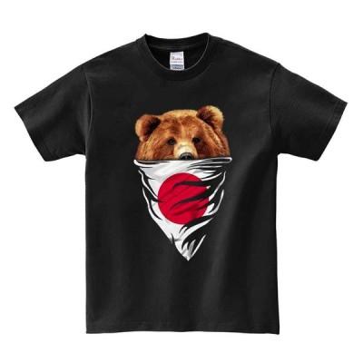 【グリズリーベア・熊・クマ・日の丸】メンズ 半袖 Tシャツ ブラック