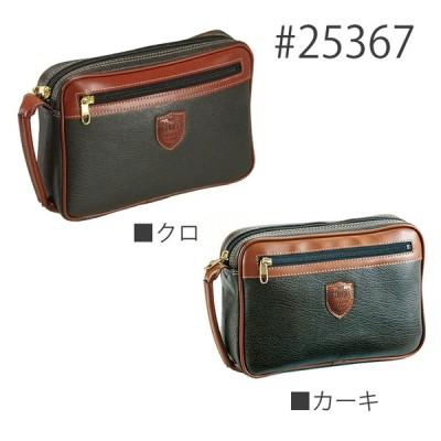 ブレザークラブ 角型セカンドポーチ 25cm #25367 セカンドバッグ 日本製 豊岡製