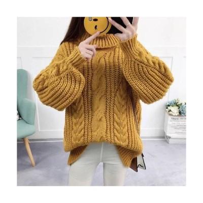 ニットセーター タートルネック 長袖 ゆったり オーバーサイズ ゆったり袖 シンプル 大人 大人可愛い ケーブル編み ざっくり 体型カバー 秋 冬 レディース