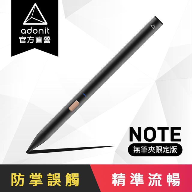 【Adonit 煥德】NOTE - iPad / iPad pro 專用旗艦款觸控筆王 (無筆夾版)