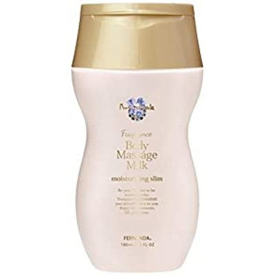 FERNANDA(フェルナンダ) Body Massage Milk Maria Regale (ボディマッサージミルク マリアリゲル) ボディクリーム 180g/85mm x 40mm x 142m