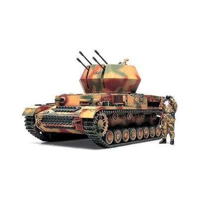 1/48ドイツIV号対空戦車ヴィルベルヴィント タミヤ 1/48MM 32544 プラモデル