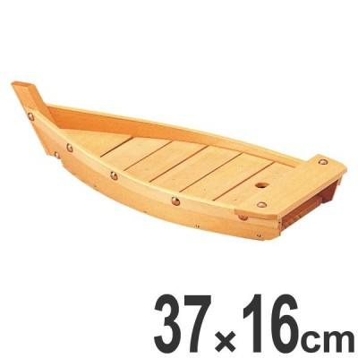 盛器 木製 尺2 舟形 川舟 皿 食器 刺身 お造り 舟盛 食器 盛り皿 ( お皿 大漁盛り 器 うつわ 和食器 舟盛り 盛る 魚 )