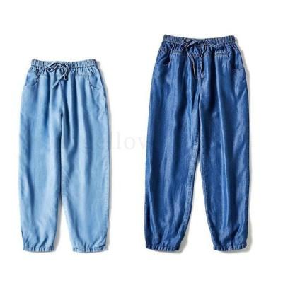 テーパードパンツ レディース ボトムス パンツ デニム ジーンズ ズボン チノパンツ 9分丈 薄手パンツ ウエストゴム 無地 シンプル ゆったり カジュア
