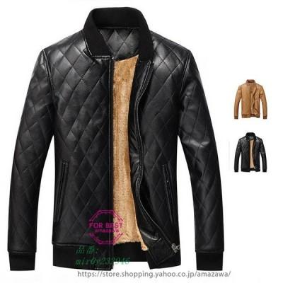 革ジャン ライダースジャケット 秋冬 裏起毛 菱形 レザージャケットジャケット 防寒 PUレザー フード付き メンズ