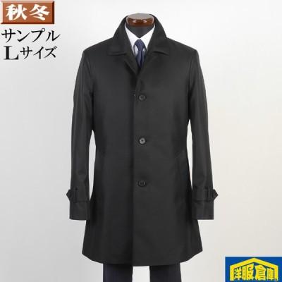 ステンカラー コート メンズ Lサイズ ライナー付き ビジネスコートSG-L 8000 SC67090
