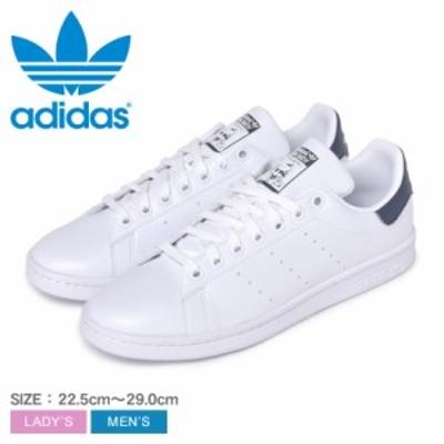 母の日 春新作 アディダス オリジナルス スニーカー レディース メンズ スタンスミス ホワイト 白 ネイビー ADIDAS ORIGINALS FX5501 靴