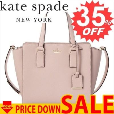 ケイトスペード バッグ ショルダーバッグ kate spade  PXRU8884 265  比較対照価格49,500円