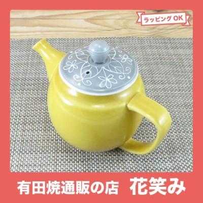 急須 有田焼 波佐見焼 アラベスクポット(黄色) 小さめサイズ 色違いあり 幾何学模様  和食器 陶器 三階菱