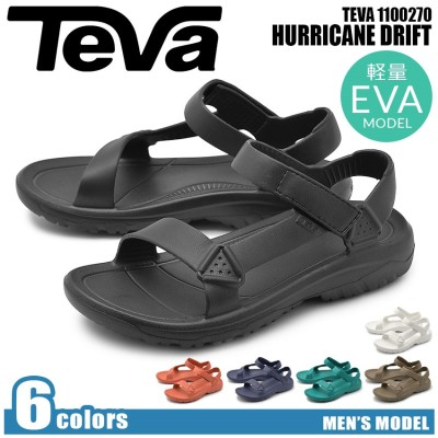 TEVA テバ サンダル HURRICANE DRIFT 1100270