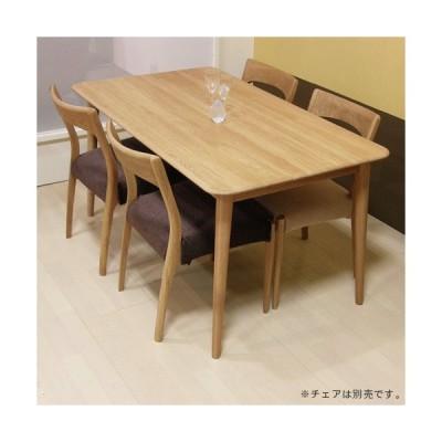 ダイニングテーブル 140cm幅 長方形 Clover 天然木 ナチュラル オーク材 ※チェア別売 送料無料