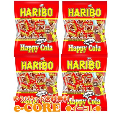 【4袋セット】ハリボー ミニハッピーコーラ 250gx4袋 小袋タイプ グミ アソート 約80袋入り HARIBO HAPPY COLA《》【送料無料 ぽっきり ポイント消化 買い回り】