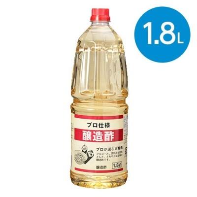 醸造酢/1.8L