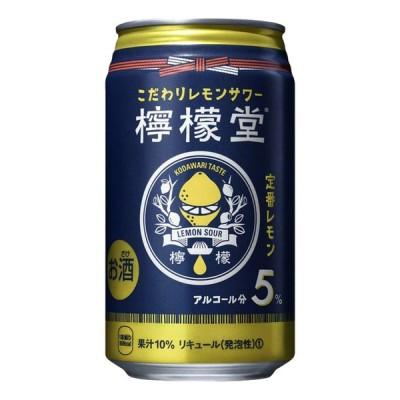 チューハイ コカ・コーラ 檸檬堂 定番レモン350mlケース(24本入り)((お取り寄せ商品))