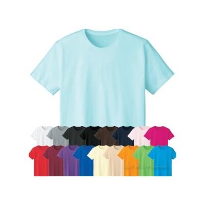 DALUC 4.6ozファインフィットTシャツ XS-XLサイズ/白/赤/青/黒/茶/ピンク/水色/紺/紫/dm501/1010501/
