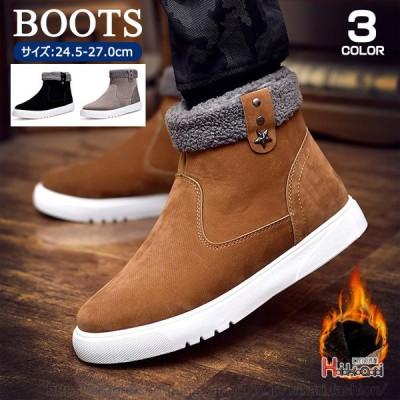 ムートンブーツ メンズ 裏ボア 防寒靴 アウトドアブーツ ショートブーツ スノーブーツ 保温 冬物 メンズブーツ